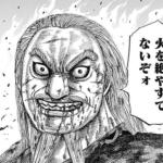 【名勝負TOP15】キングダム胸アツ・納得のベストバウトを徹底ランキング!